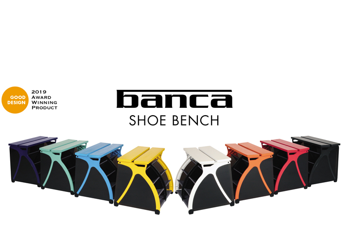 New Banca shoe benches shown in all colors available.